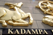 Kadampa Detail
